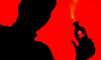 Acid attack on UP couple user of black magic
