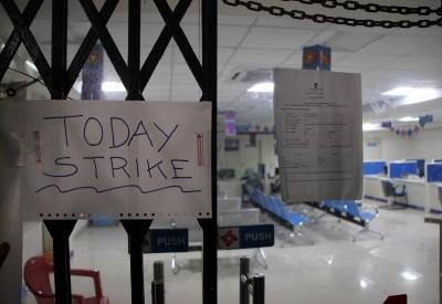 Bank strike: Cheques worth Rs 16,500 crore stuck