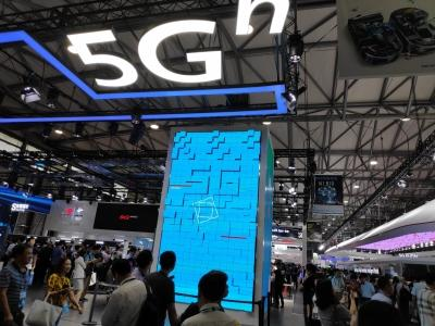 China to build 30 'fully connected' 5G factories by 2023