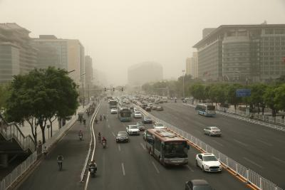 Beijing issues alert for heavy air pollution