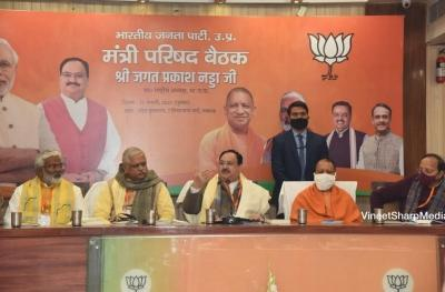Nadda tells UP ministers to replace 'I' with 'we'