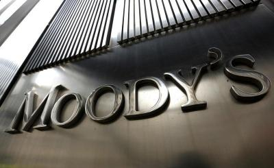 Indian insurers to withstand pandemic-led downturn: Moody's