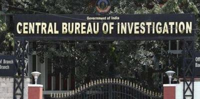 CBI searches properties of its own officer in UP